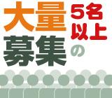 \外国人歓迎/ お菓子の製造補助作業 ☆ 【月収21万円以上可!!】簡単軽作業♪ 無料の送迎バスもあり♪ ≪全額週払い可♪≫