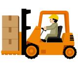 倉庫内での園芸用品のフォークリフト運搬作業☆ 【短期(即日~1ヶ月程度)】 短期で働きたい方必見! 嬉しい高時給! 全額週払い可! アットホームな職場です♪ フォークリフト免許のある方大歓迎!!