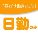 自動車に使用されるエアバッグの組立作業☆入社祝い金3万円支給!日勤のお仕事です☆出張面接致します。お気軽にお問合せください。