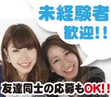 仙台駅から徒歩5分♪頑張り次第でどんどんお給料UPが見込めるお仕事です☆ \高時給!!/ 大手携帯キャリアでのオフィスワーク!早い者勝ちです!