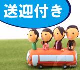<月収25万円以上可能!>無料送迎バスあり*簡単軽作業で高時給!加工食品のピッキング・シール貼り作業!