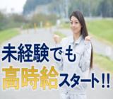≪残業少なめ♪≫ 時給¥1450!! 車・バイク通勤OK◎ 未経験でも大丈夫!40代男性活躍中! 鋼板の加工のお仕事 \月収25万円以上可/