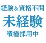 <8月末~12月/短期> 収穫米受入れの事務作業!簡単なデータ入力作業です!  資格不問/経験不問 +全額週払い対応